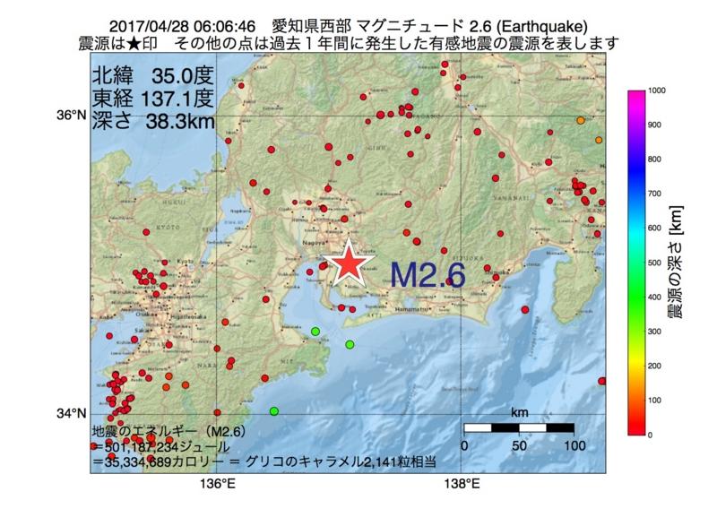 地震震源マップ:2017年04月28日 06時06分 愛知県西部 M2.6