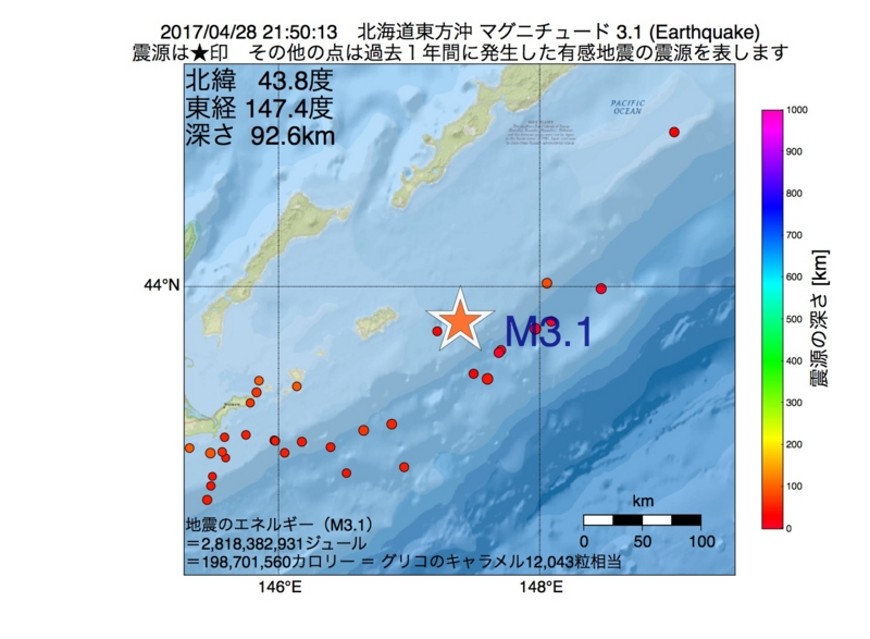 地震震源マップ:2017年04月28日 21時50分 北海道東方沖 M3.1