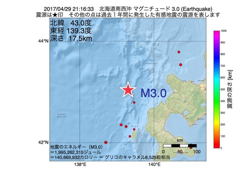 地震震源マップ:2017年04月29日 21時16分 北海道南西沖 M3.0