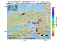 地震震源マップ:2017年04月29日 23時27分 兵庫県南西部 M2.8