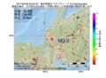 地震震源マップ:2017年04月30日 00時24分 福井県嶺北 M3.0