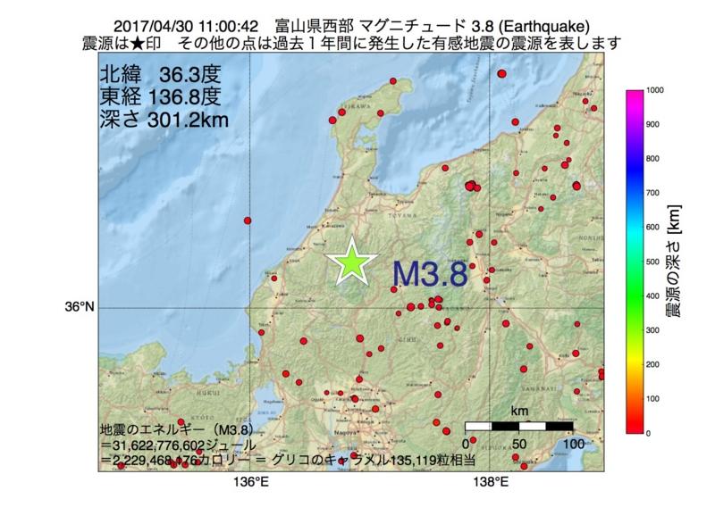 地震震源マップ:2017年04月30日 11時00分 富山県西部 M3.8