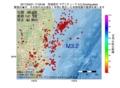 地震震源マップ:2017年05月01日 17時09分 茨城県沖 M3.2