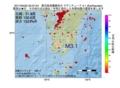 地震震源マップ:2017年05月02日 20時37分 鹿児島県薩摩地方 M3.1