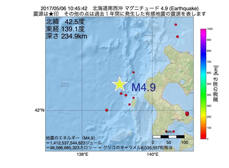 地震震源マップ:2017年05月06日 10時45分 北海道南西沖 M4.9