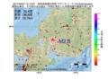地震震源マップ:2017年05月07日 14時12分 岐阜県美濃中西部 M2.8