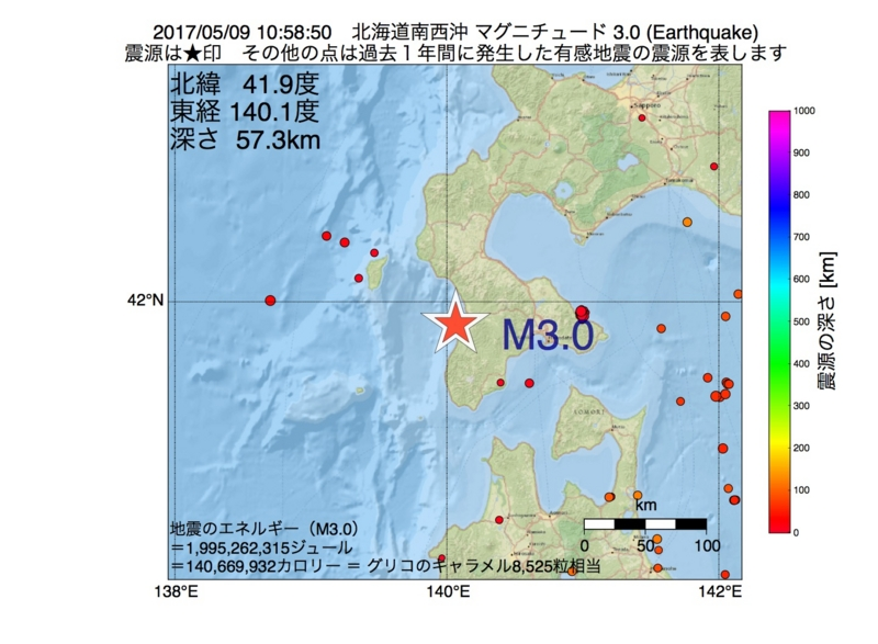 地震震源マップ:2017年05月09日 10時58分 北海道南西沖 M3.0