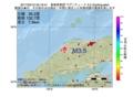 地震震源マップ:2017年05月10日 05時18分 島根県東部 M3.5