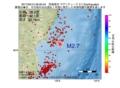 地震震源マップ:2017年05月10日 06時20分 宮城県沖 M2.7