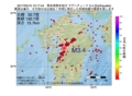地震震源マップ:2017年05月10日 10時17分 熊本県熊本地方 M3.4