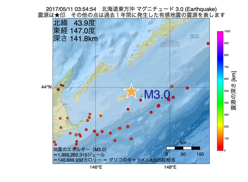 地震震源マップ:2017年05月11日 03時54分 北海道東方沖 M3.0