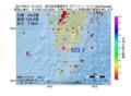 地震震源マップ:2017年05月11日 14時19分 鹿児島県薩摩地方 M3.1
