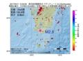 地震震源マップ:2017年05月11日 15時03分 鹿児島県薩摩地方 M2.5