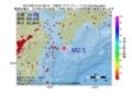 地震震源マップ:2017年05月12日 07時56分 四国沖 M2.5