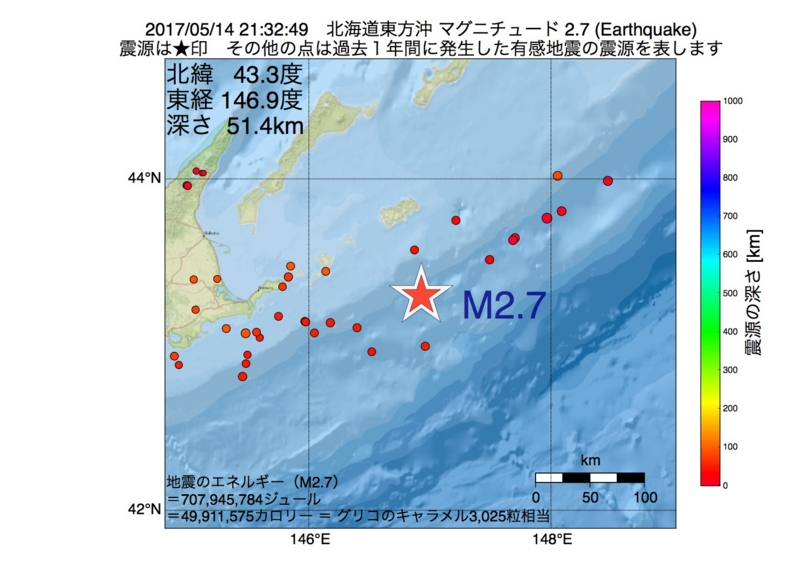 地震震源マップ:2017年05月14日 21時32分 北海道東方沖 M2.7