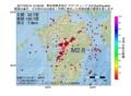 地震震源マップ:2017年05月15日 12時48分 熊本県熊本地方 M2.8