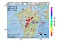 地震震源マップ:2017年05月16日 11時47分 熊本県熊本地方 M2.6