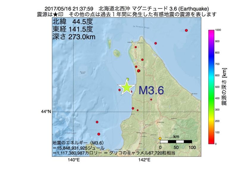 地震震源マップ:2017年05月16日 21時37分 北海道北西沖 M3.6