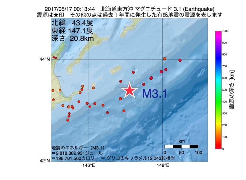 地震震源マップ:2017年05月17日 00時13分 北海道東方沖 M3.1