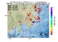 地震震源マップ:2017年05月18日 17時05分 東京湾 M2.8