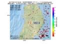 地震震源マップ:2017年05月19日 07時52分 秋田県内陸南部 M2.9
