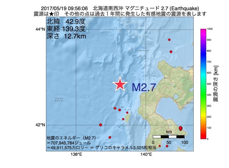 地震震源マップ:2017年05月19日 09時56分 北海道南西沖 M2.7