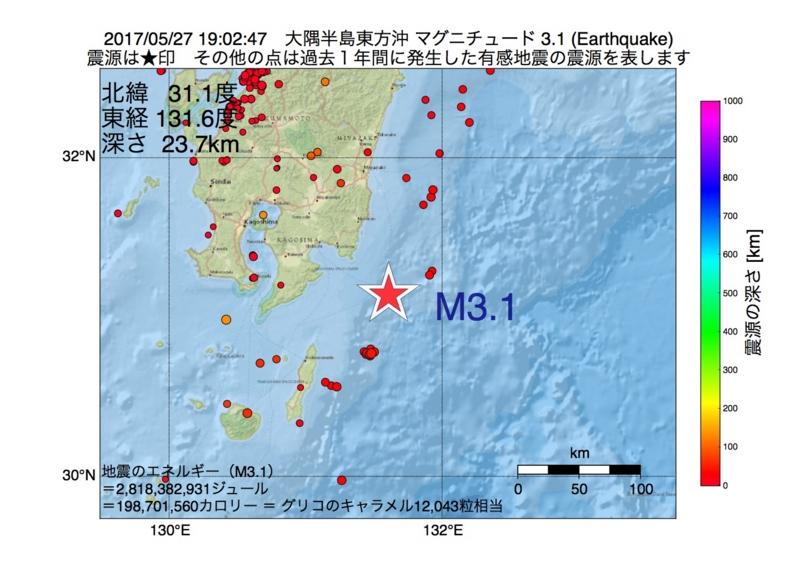 地震震源マップ:2017年05月27日 19時02分 大隅半島東方沖 M3.1