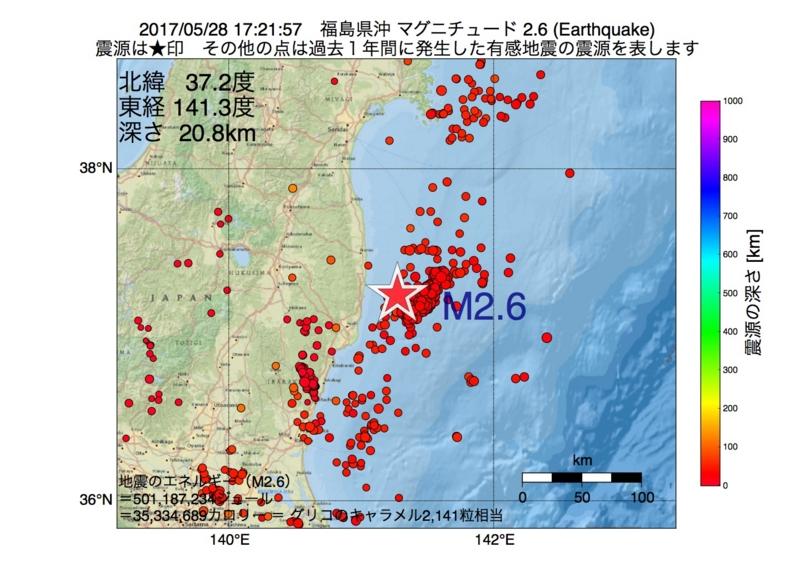 地震震源マップ:2017年05月28日 17時21分 福島県沖 M2.6