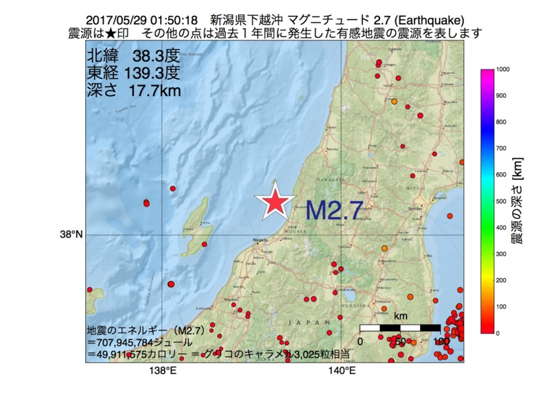 地震震源マップ:2017年05月29日 01時50分 新潟県下越沖 M2.7