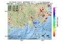 地震震源マップ:2017年05月29日 17時52分 静岡県東部 M2.7