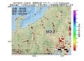 地震震源マップ:2017年05月31日 12時28分 長野県北部 M2.7