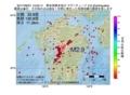 地震震源マップ:2017年06月01日 13時04分 熊本県熊本地方 M2.9