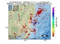 地震震源マップ:2017年06月08日 00時18分 茨城県北部 M2.5