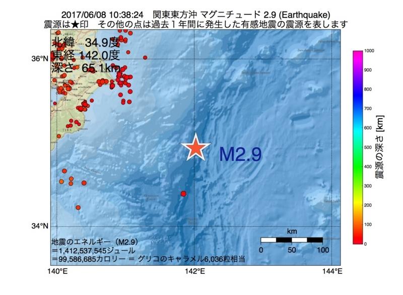 地震震源マップ:2017年06月08日 10時38分 関東東方沖 M2.9