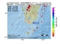地震震源マップ:2017年06月08日 23時59分 鹿児島県薩摩地方 M3.2