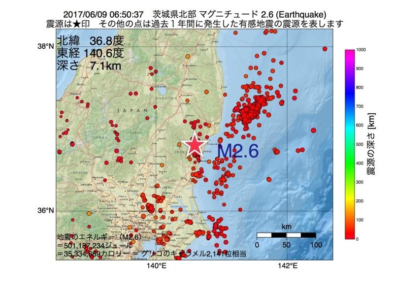 地震震源マップ:2017年06月09日 06時50分 茨城県北部 M2.6