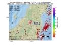 地震震源マップ:2017年06月10日 03時54分 福島県会津 M2.6
