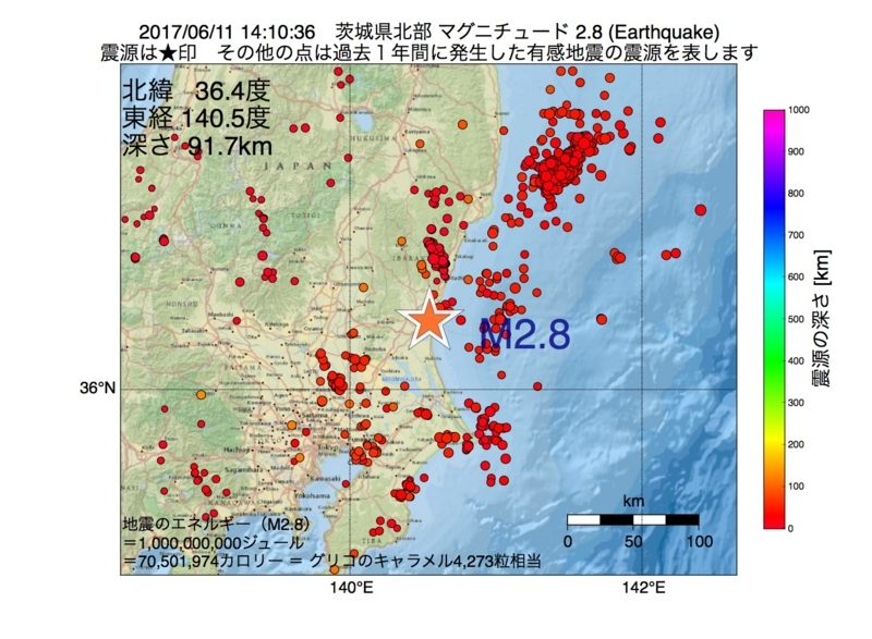 地震震源マップ:2017年06月11日 14時10分 茨城県北部 M2.8