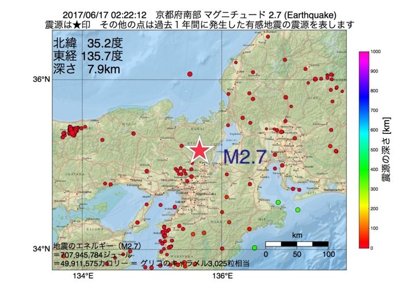 地震震源マップ:2017年06月17日 02時22分 京都府南部 M2.7