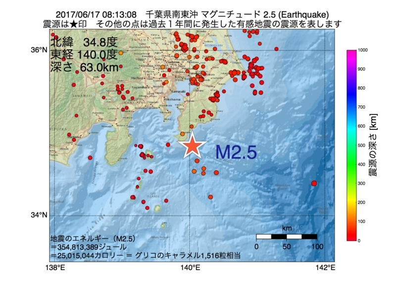地震震源マップ:2017年06月17日 08時13分 千葉県南東沖 M2.5
