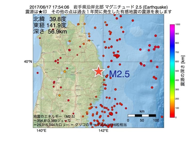 地震震源マップ:2017年06月17日 17時54分 岩手県沿岸北部 M2.5