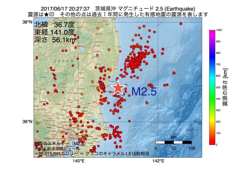 地震震源マップ:2017年06月17日 20時27分 茨城県沖 M2.5