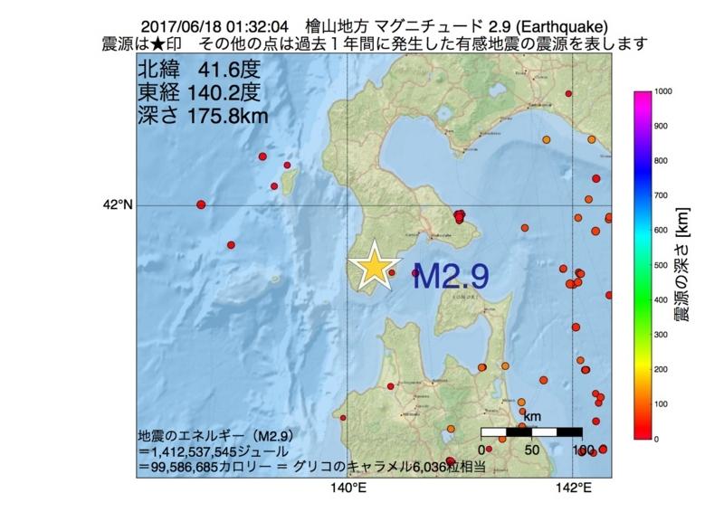 地震震源マップ:2017年06月18日 01時32分 檜山地方 M2.9