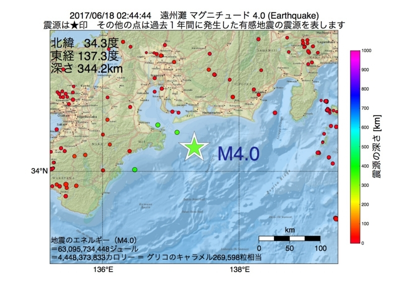 地震震源マップ:2017年06月18日 02時44分 遠州灘 M4.0