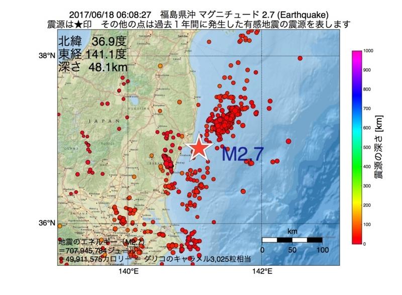地震震源マップ:2017年06月18日 06時08分 福島県沖 M2.7