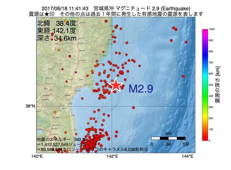 地震震源マップ:2017年06月18日 11時41分 宮城県沖 M2.9