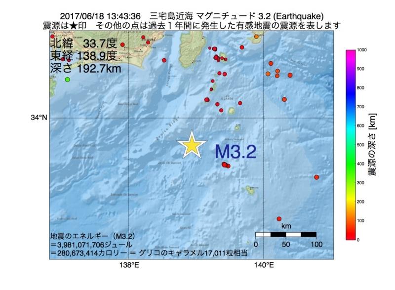 地震震源マップ:2017年06月18日 13時43分 三宅島近海 M3.2