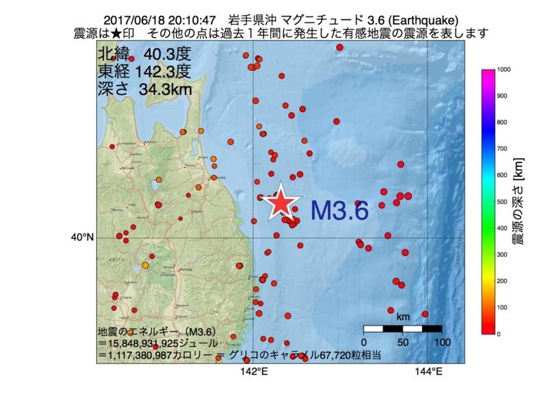 地震震源マップ:2017年06月18日 20時10分 岩手県沖 M3.6