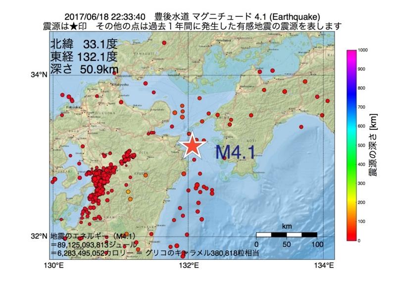 地震震源マップ:2017年06月18日 22時33分 豊後水道 M4.1