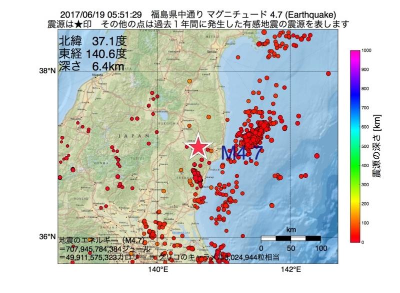地震震源マップ:2017年06月19日 05時51分 福島県中通り M4.7